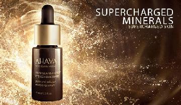 skin care serum by AHAVA