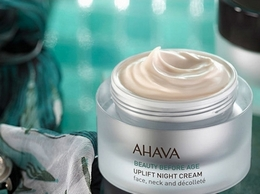 https://global.ahava.com/ website