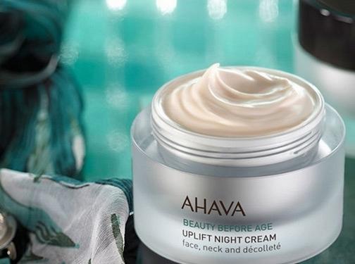 https://global.ahava.com/face/serums website